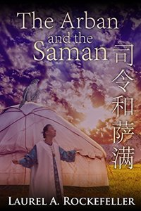 The Arban and the Saman