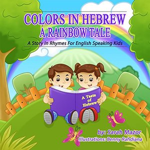 Colors in Hebrew: A Rainbow Tale (A Children's Picture Book that teaches the names of colors in Hebrew, Beginner Readers, Basic Concepts in Rhymes): A ... of Hebrew for English Speaking Kids 3) - Published on Jun, 2014