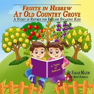 Fruits in Hebrew - At Old Country Grove: A Story in Rhymes for English Speaking Kids (A Taste of Hebrew for English Speaking Kids Book 5) - Published on Nov, 2016