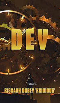 DEV - Published on May, 2021