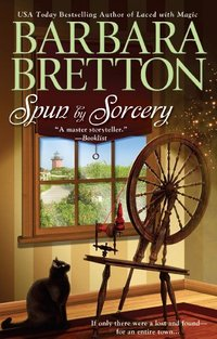 Spun By Sorcery (The Sugar Maple Chronicles Book 3)