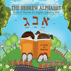 The Hebrew Alphabet: Book of Rhymes for English Speaking Kids (A Taste of Hebrew for English Speaking Kids 1) - Published on Jul, 2013