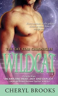 Wildcat (The Cat Star Chronicles Book 9)